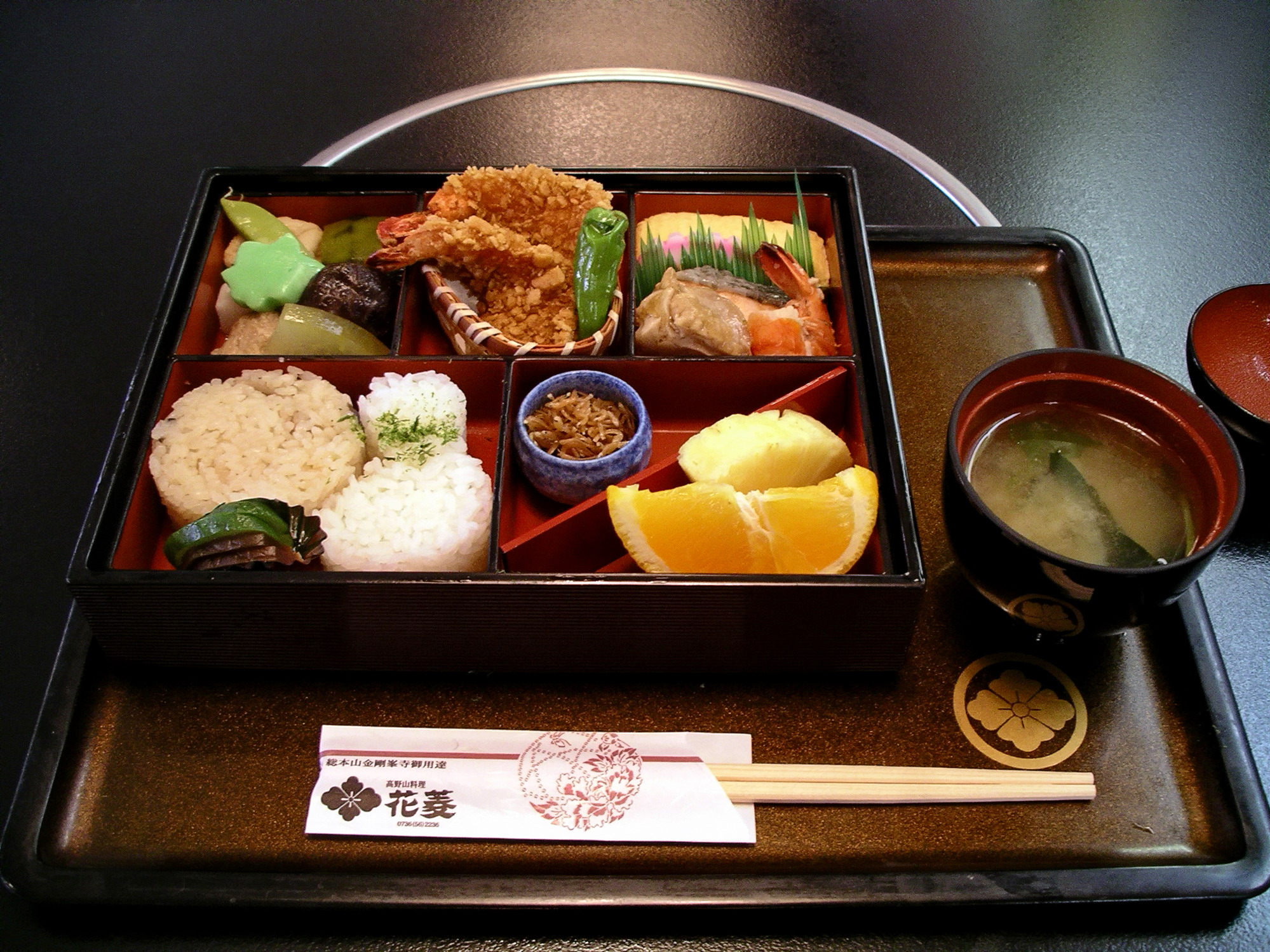 10 of the best child friendly japanese dishes listen learn forumfinder Gallery
