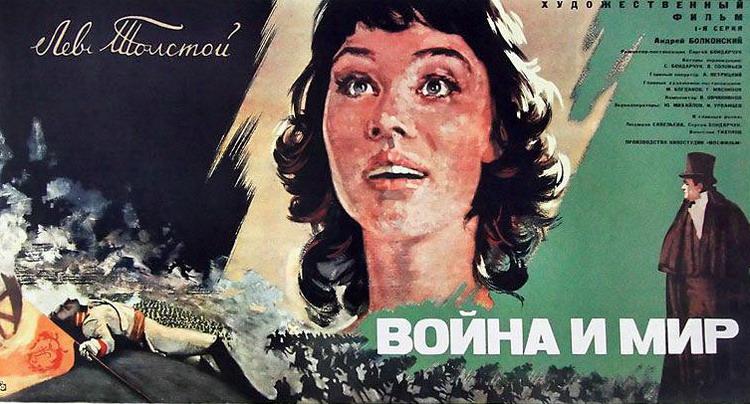 RussianFilms