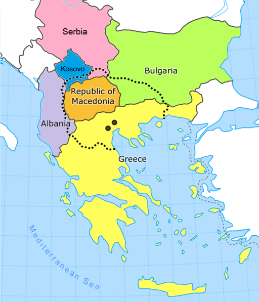 A language chronicle of albanian and the land of the eagles listen photo via wikimedia publicscrutiny Choice Image