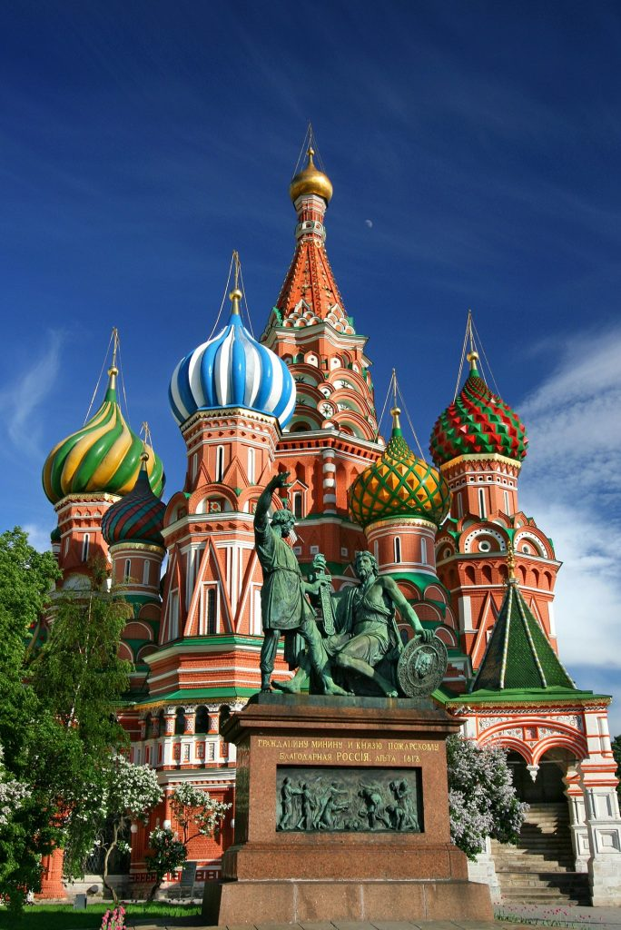 Saint Basil's Cathedral - Russian Phrases
