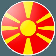 MACEDONIAN LESSONS